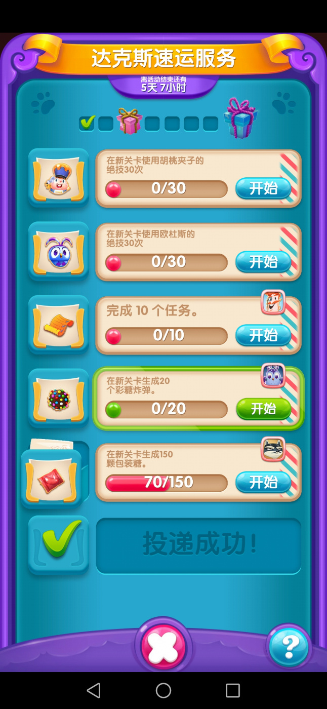 Screenshot_20201028_104352_com.king.candycrush4.jpg