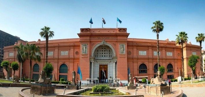 egyptian-museum-cairo.jpg