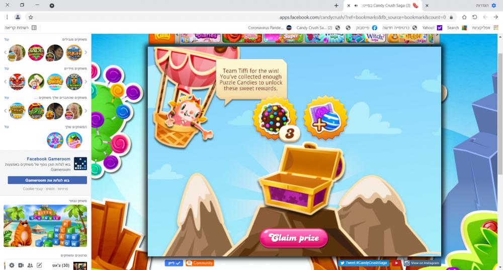 (3) Candy Crush Saga בפייסבוק - Google Chrome 6_14_2021 12_28_27 PM.png