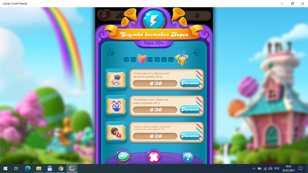Снимок экрана (19).png
