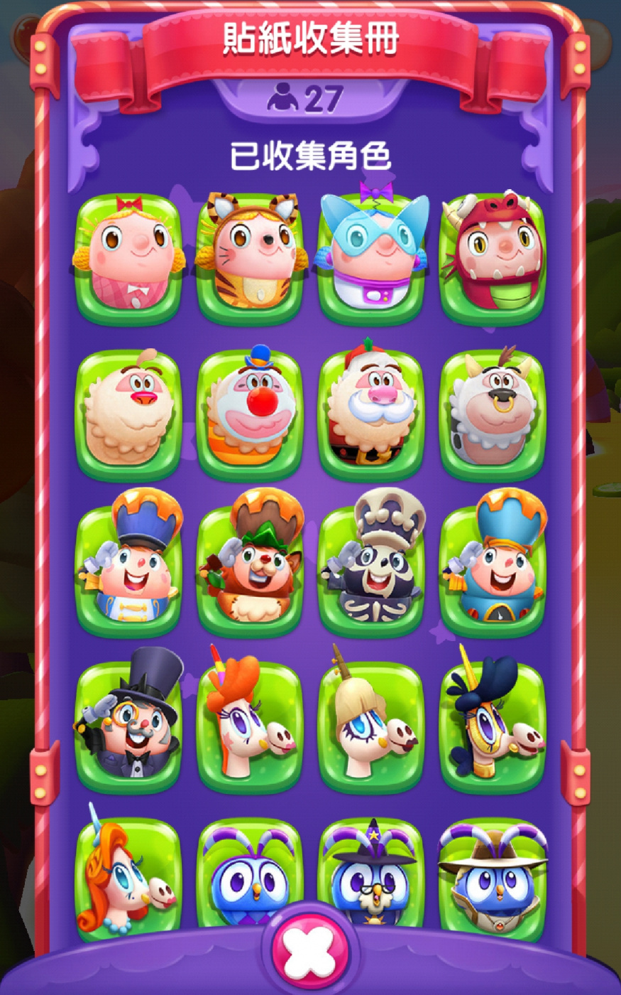 Screenshot_20201022-220827_Candy Crush Friends.jpg