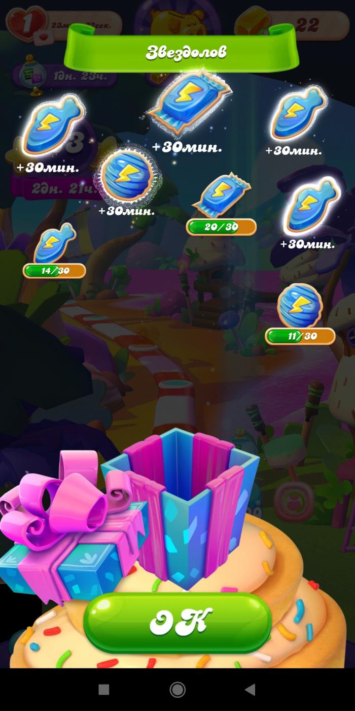 Screenshot_2021-03-02-15-39-36-801_com.king.candycrush4.jpg