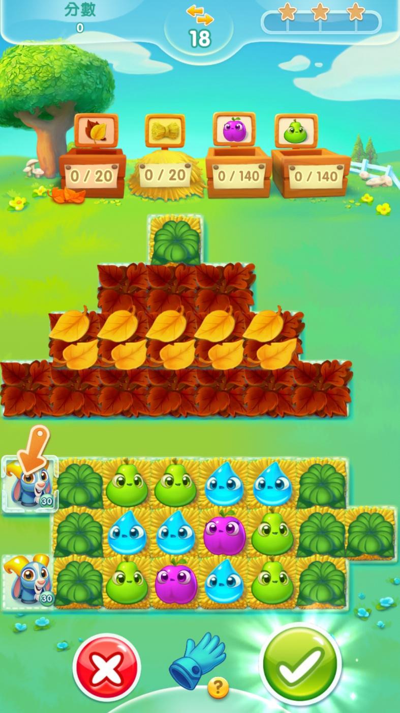 Screenshot_20201203-083218_Farm Heroes Super Saga.jpg
