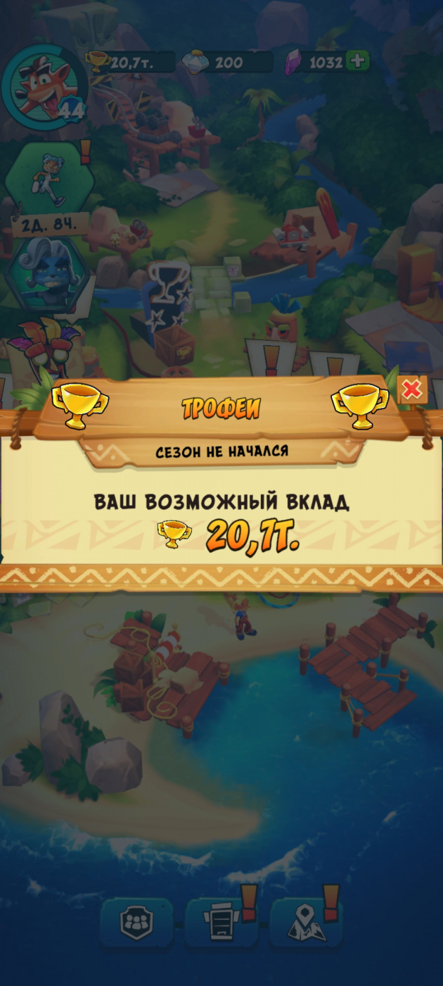 Screenshot_20210814-122851_CrashOntheRun!.jpg