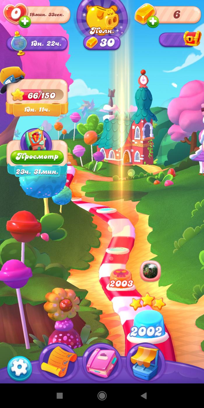Screenshot_2020-08-29-16-28-05-062_com.king.candycrush4.jpg