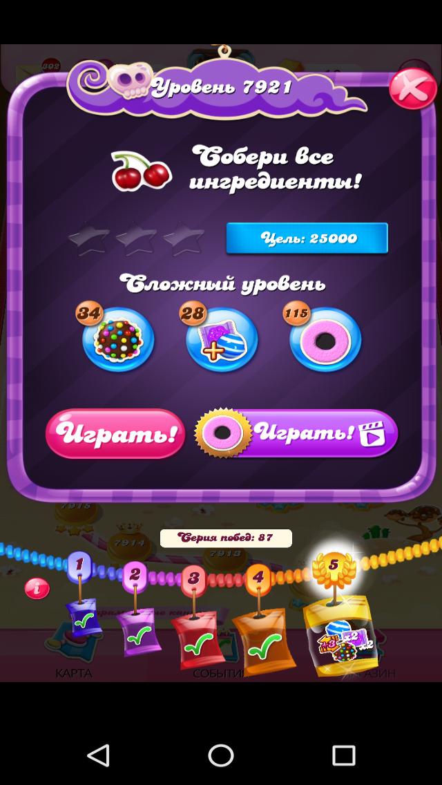 Screenshot_20201015-215538.png