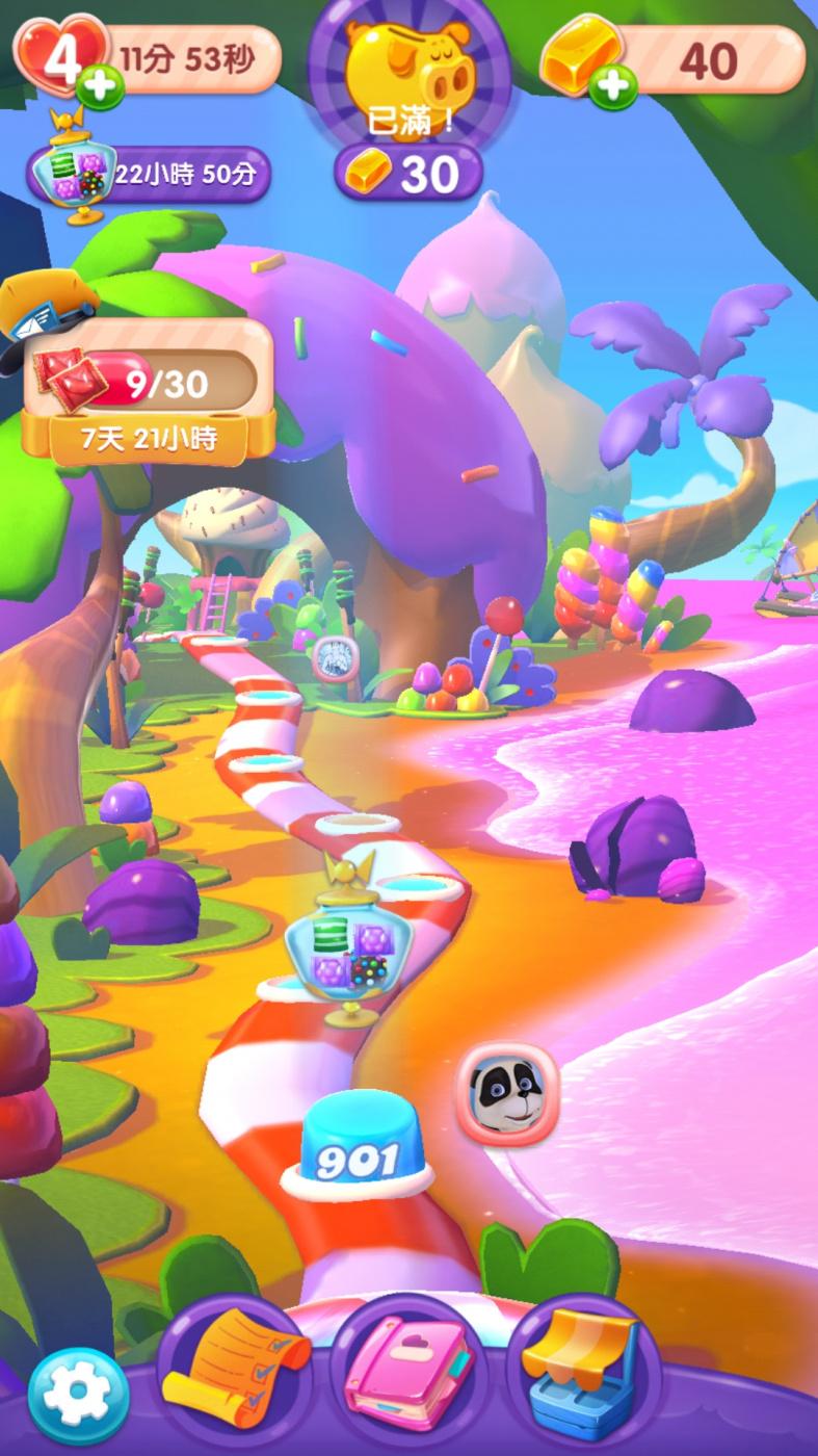 Screenshot_20210117-201009_Candy Crush Friends.jpg