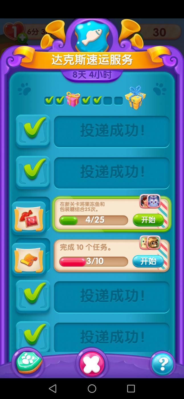 Screenshot_20210530_121044_com.king.candycrush4.jpg