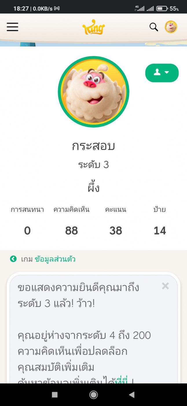 Screenshot_2021-03-08-18-27-45-902_com.android.chrome.jpg