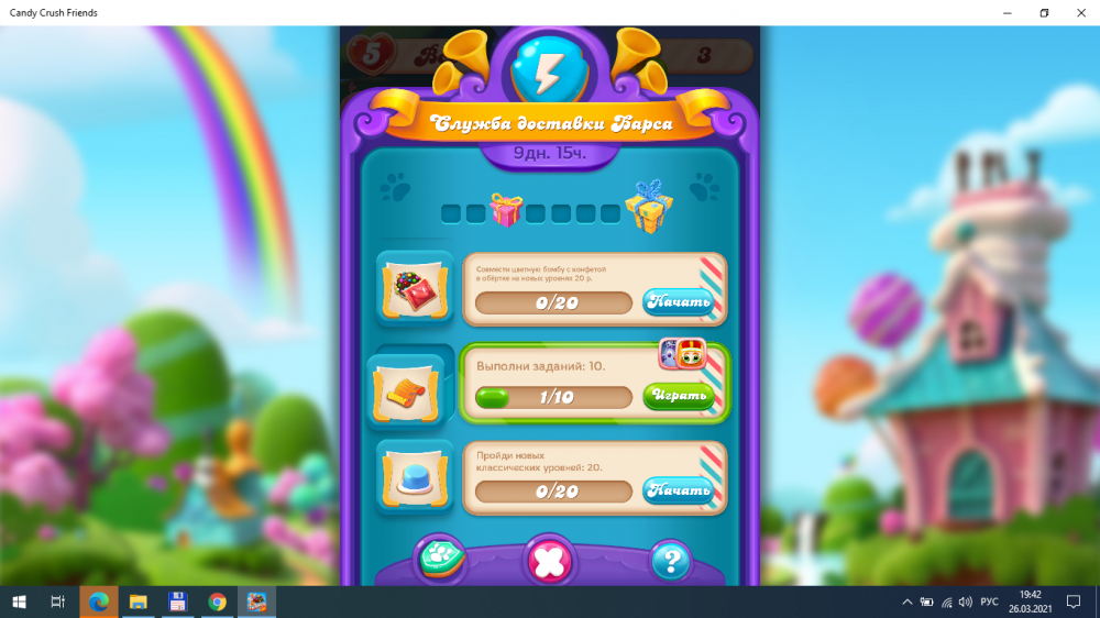 Снимок экрана (20).png
