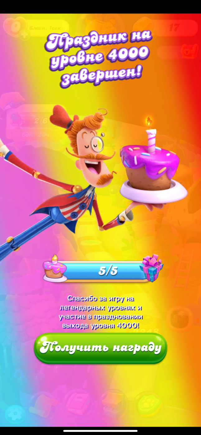 Screenshot_2021-02-01-16-06-56-353_com.king.candycrush4.jpg