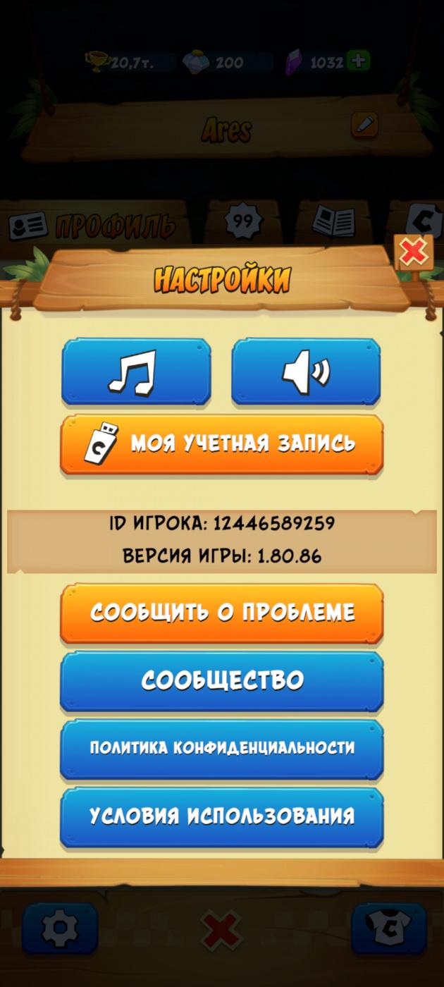 Screenshot_20210814-122844_CrashOntheRun!.jpg