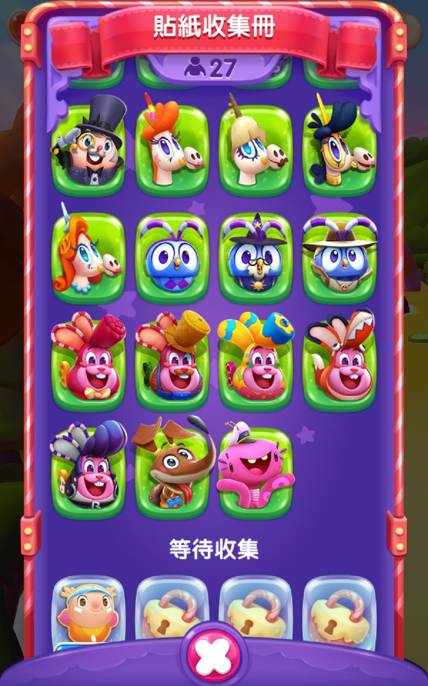 Screenshot_20201022-220837_Candy Crush Friends.jpg