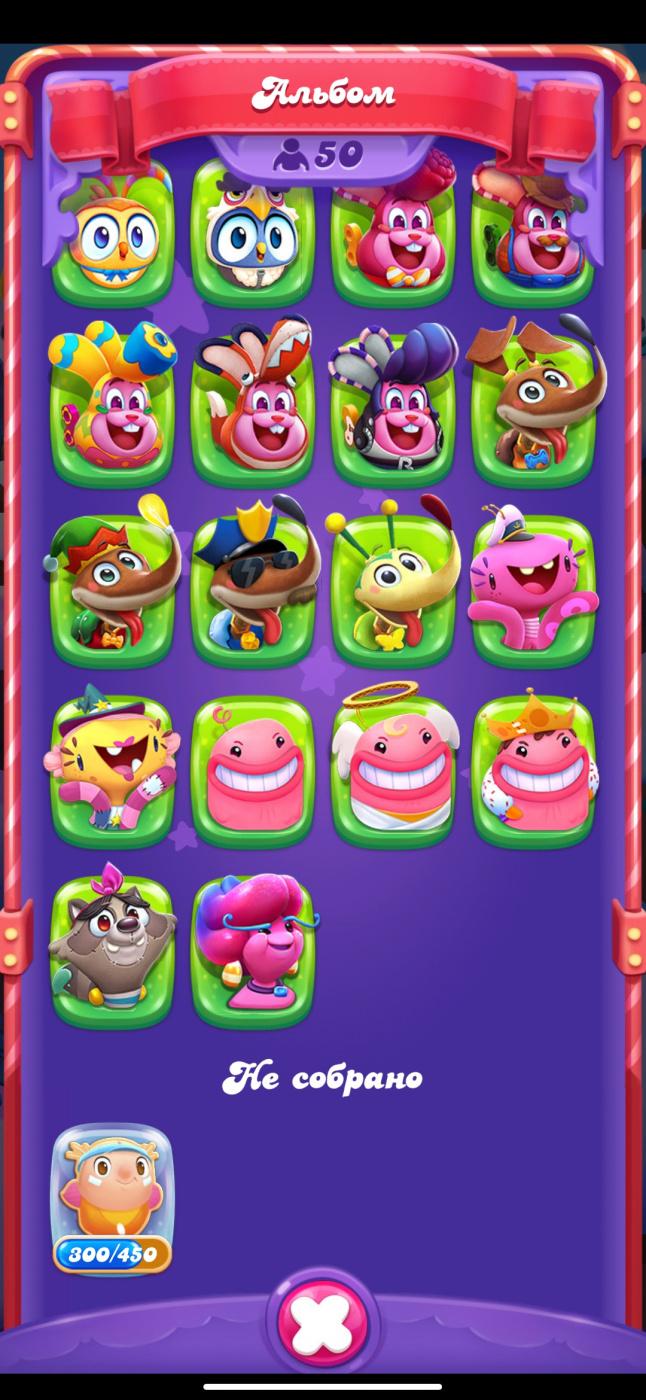 Screenshot_2021-01-16-21-11-48-881_com.king.candycrush4.jpg