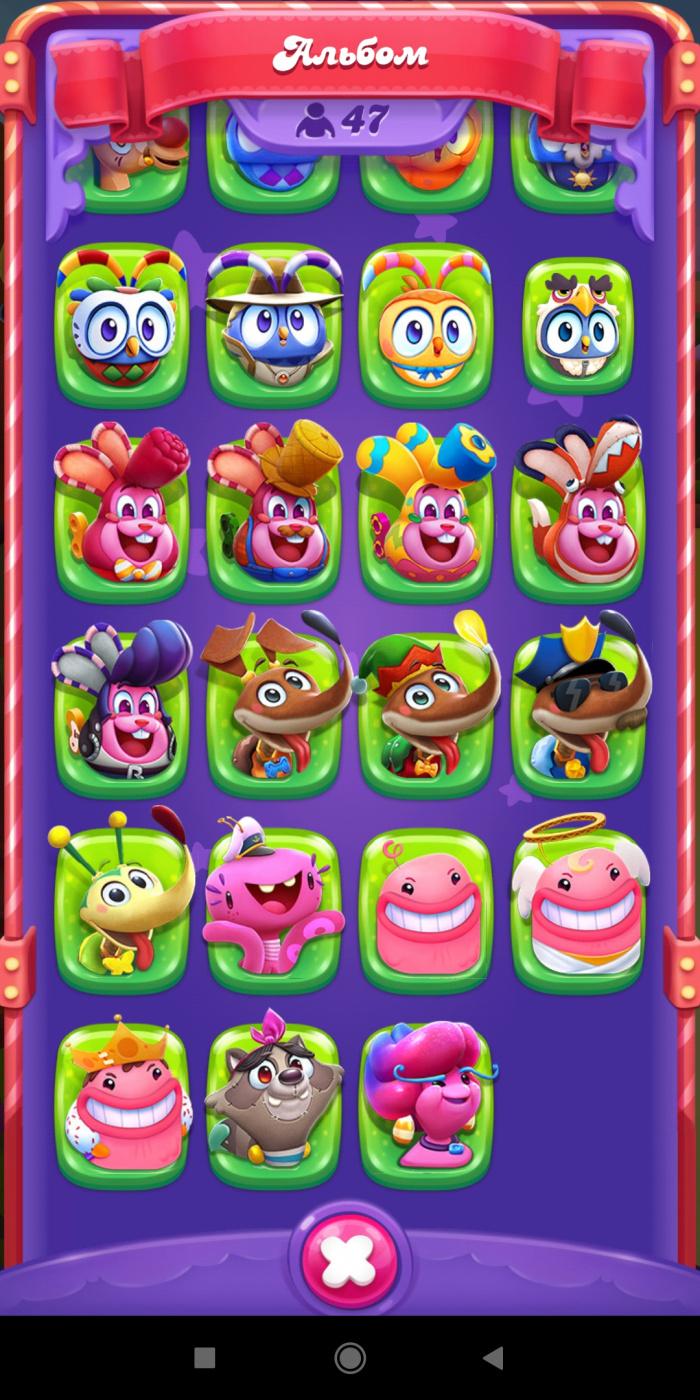 Screenshot_2020-08-19-20-13-34-582_com.king.candycrush4.jpg