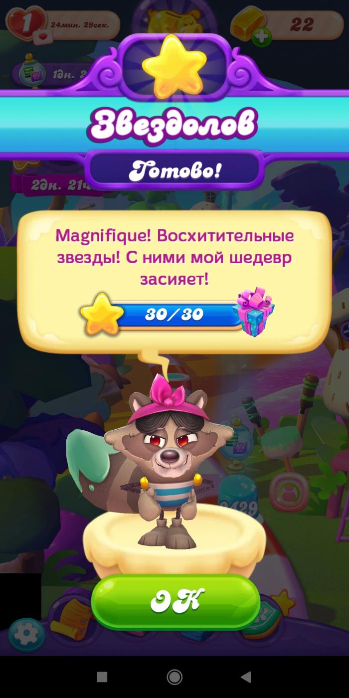 Screenshot_2021-03-02-15-38-40-574_com.king.candycrush4.jpg