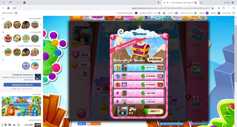 (3) Candy Crush Saga בפייסבוק - Google Chrome 6_14_2021 12_29_00 PM.png