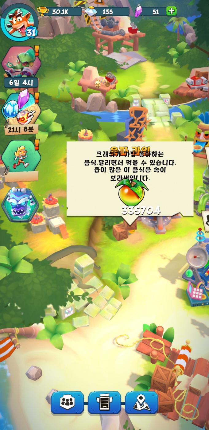 Screenshot_20210427-161058_CrashOntheRun!.jpg