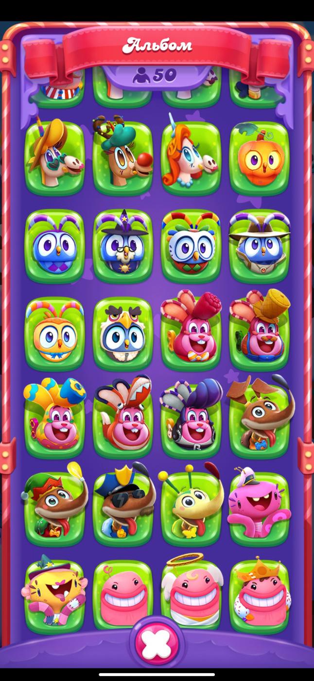 Screenshot_2021-01-16-21-11-26-627_com.king.candycrush4.jpg