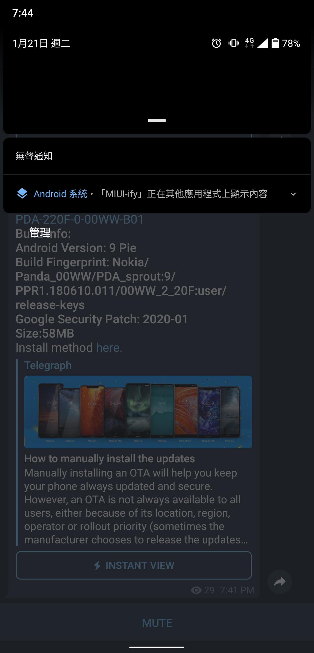 Screenshot_20200121-194446.png