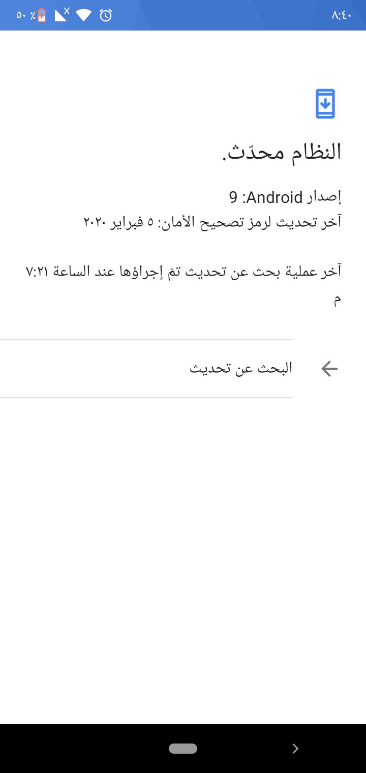 Screenshot_٢٠٢٠٠٤١٥-٢٠٤٠٤٥.png