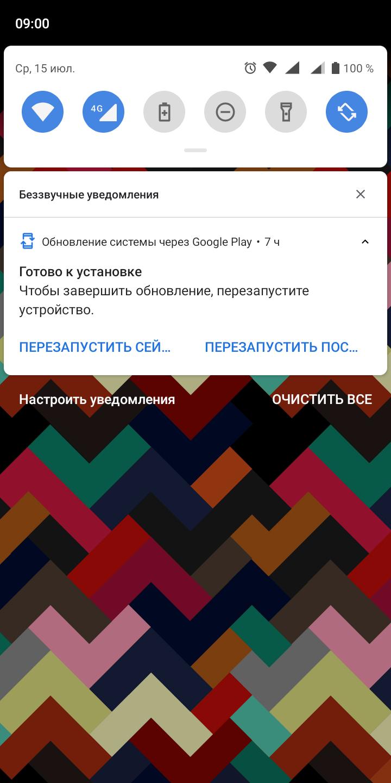Screenshot_20200715-090040.png