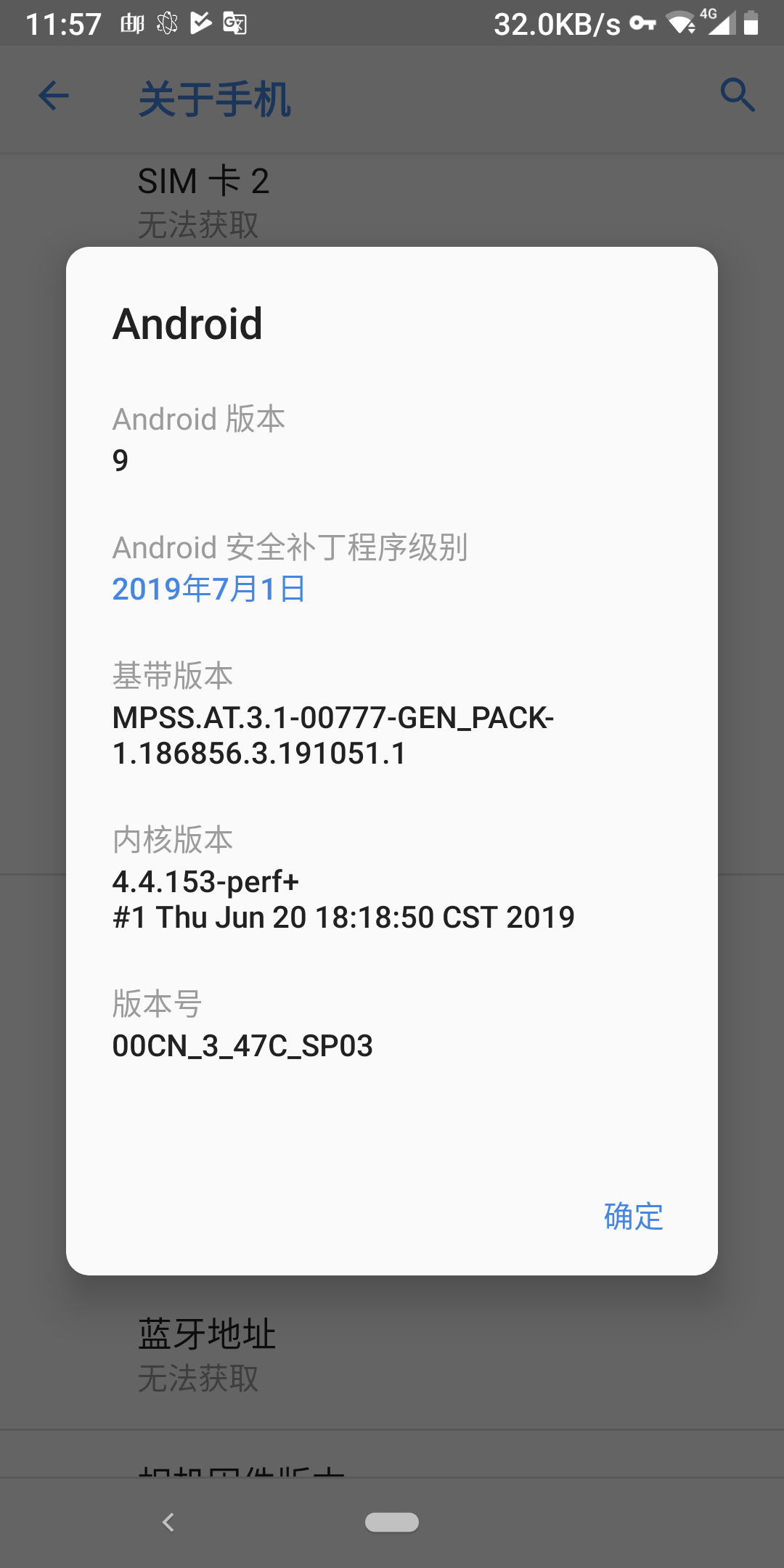 Screenshot_20191122-115729.png