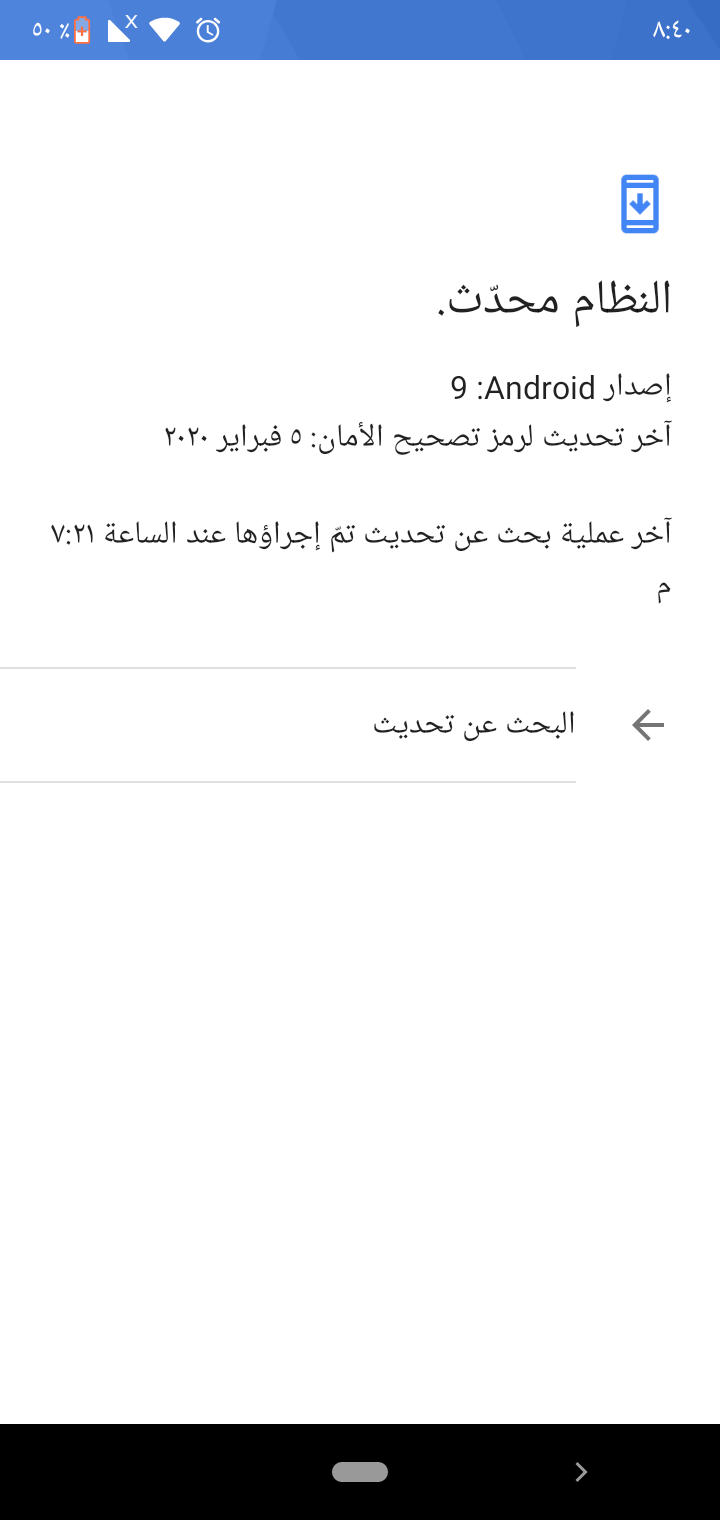 Screenshot_٢٠٢٠٠٤١٥-٢٠٤٠٤٥.png