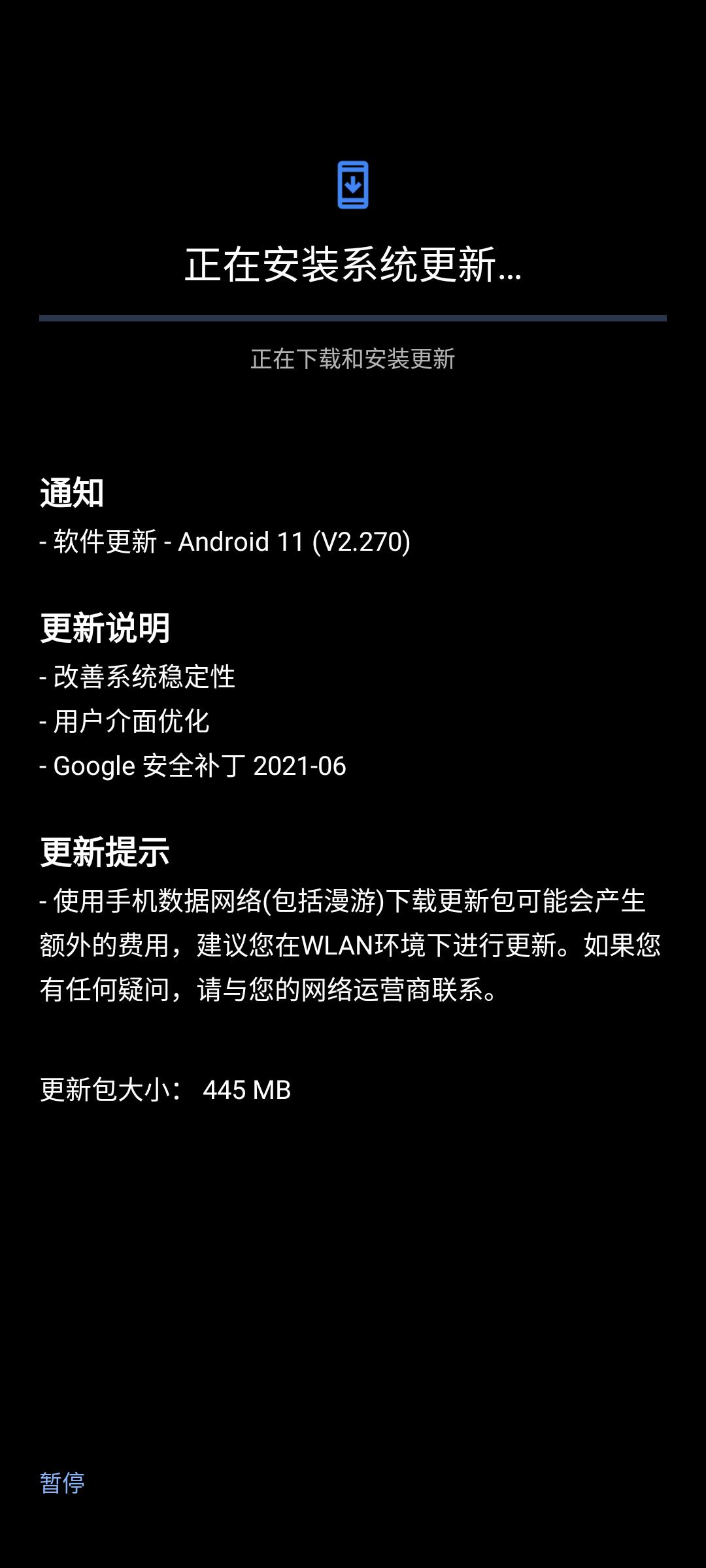 Screenshot_20210610-052901.png