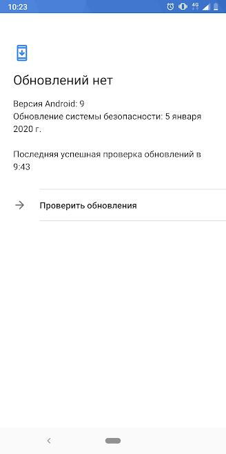 Screenshot_20200205-102323.png