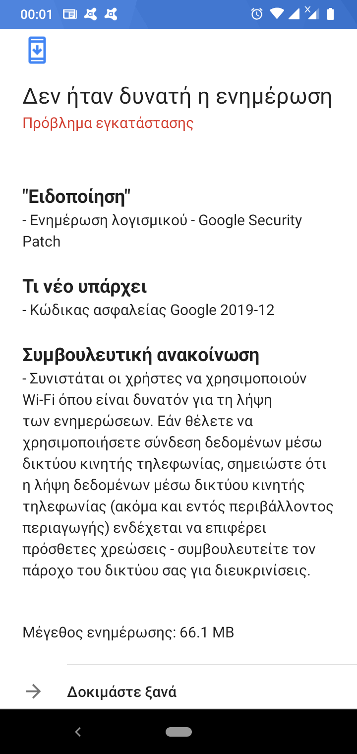 Screenshot_20191223-000113.png