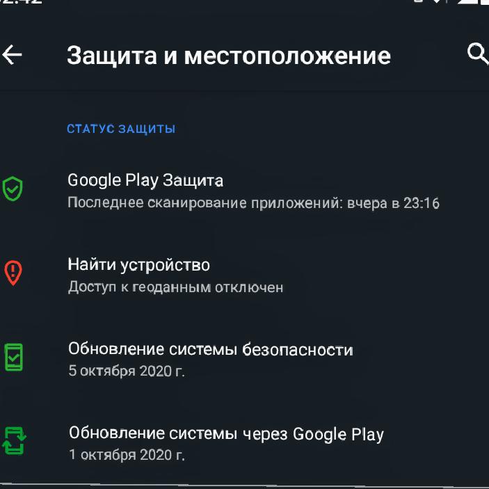 Screenshot_20201109-024222~2.png