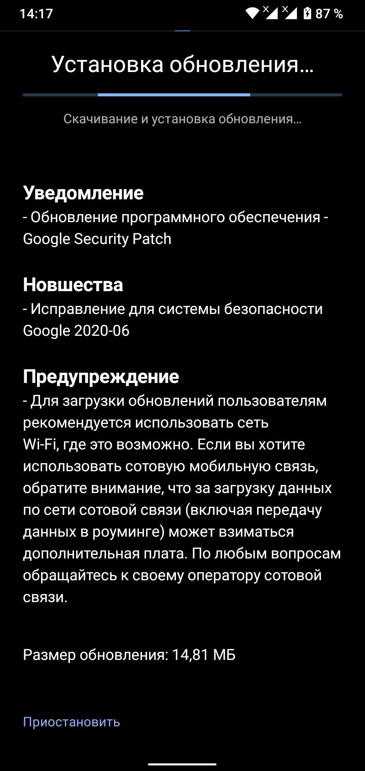 Screenshot_20200616-141735.png