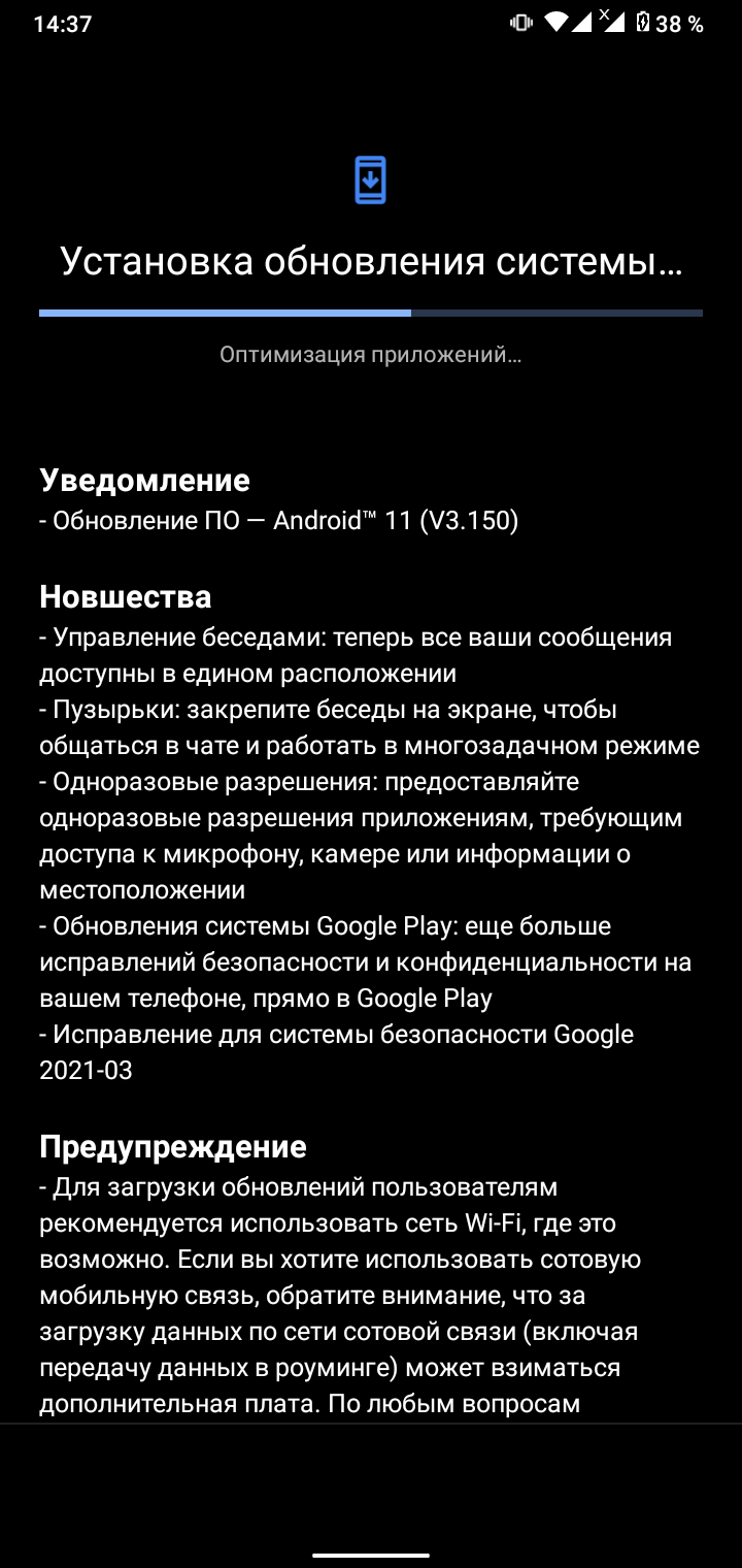 Screenshot_20210408-143712.png