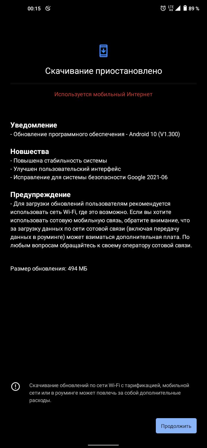 Screenshot_20210703-001544.png