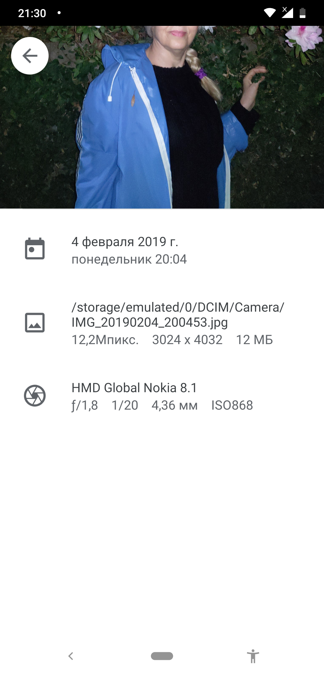 Google camera — Nokia phones community
