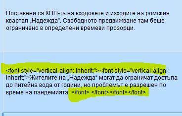 Cyrillic texts.PNG