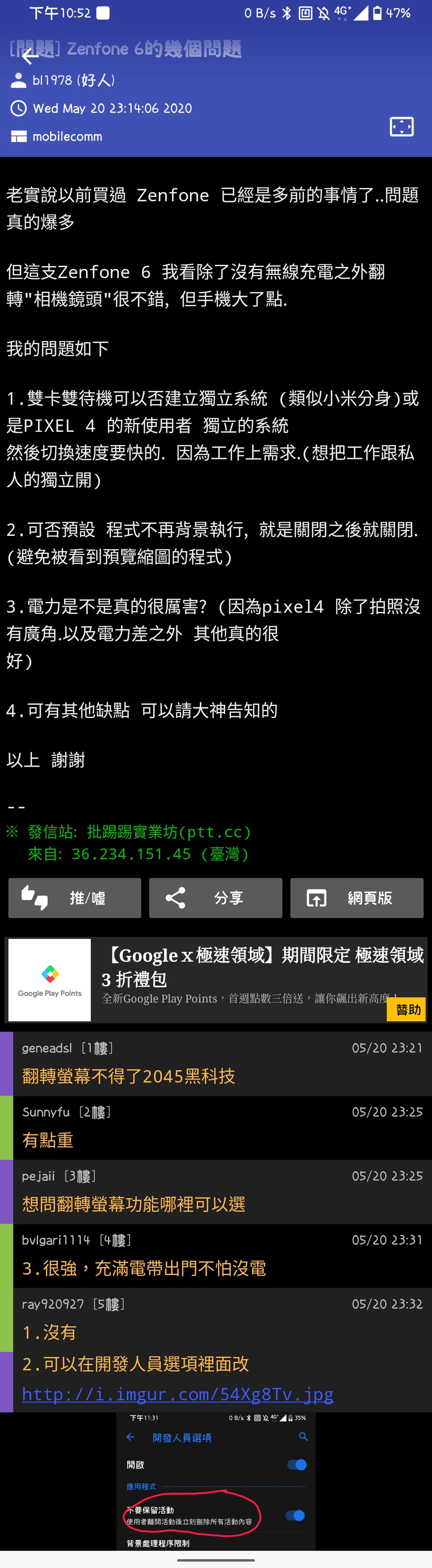 Screenshot_20200527-225219957.jpg