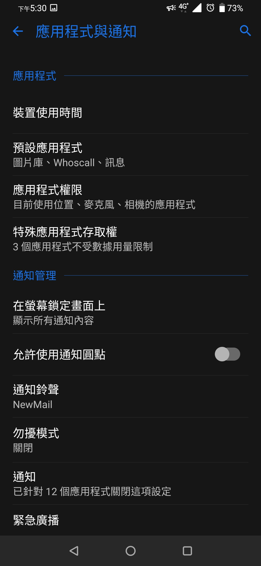 Screenshot_20191023-173021657.jpg