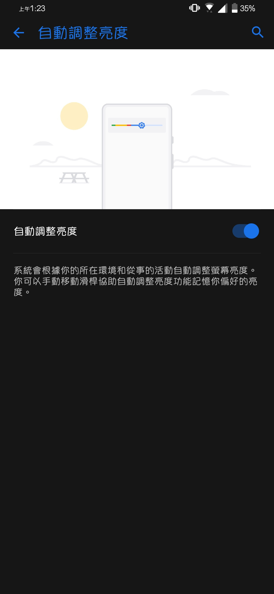 Screenshot_20191014-012337986.jpg