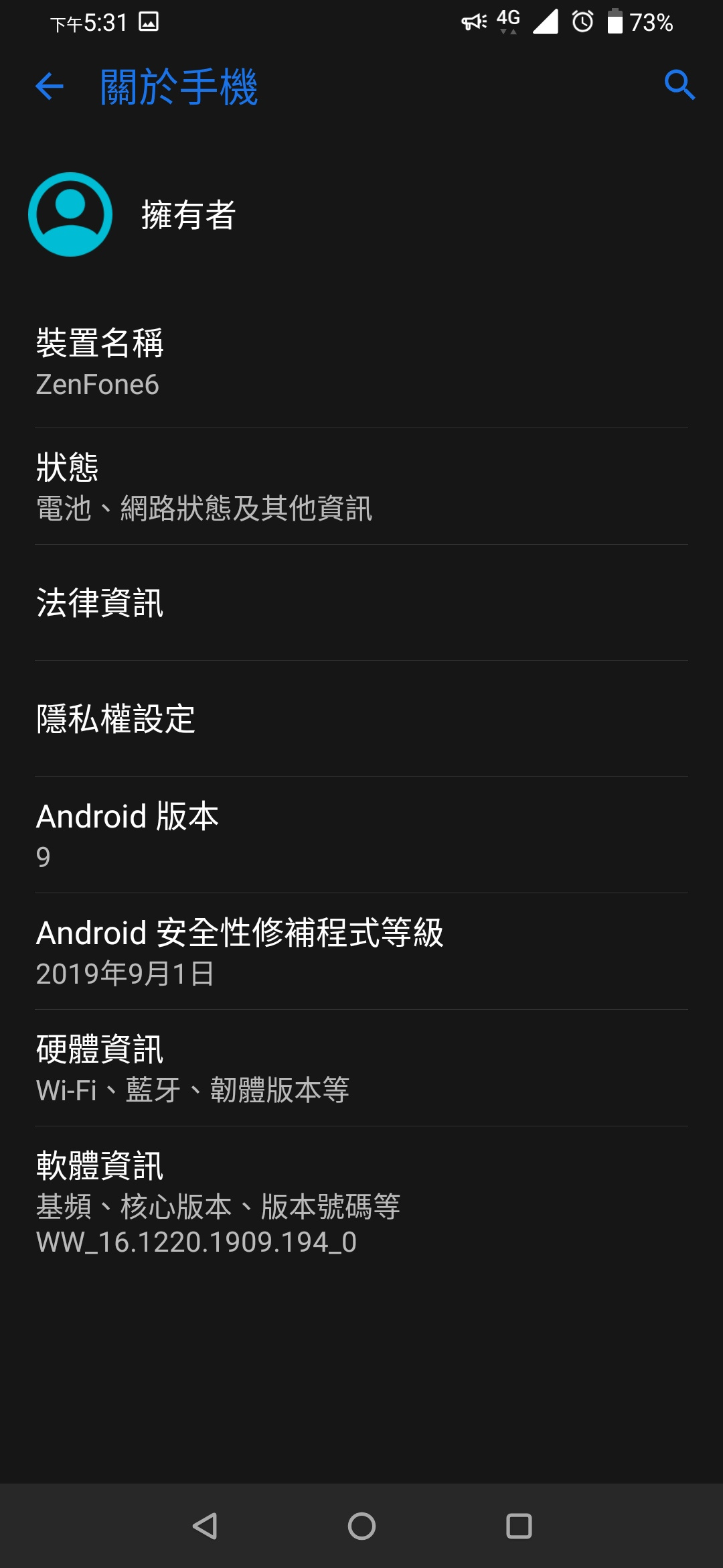 Screenshot_20191023-173113420.jpg