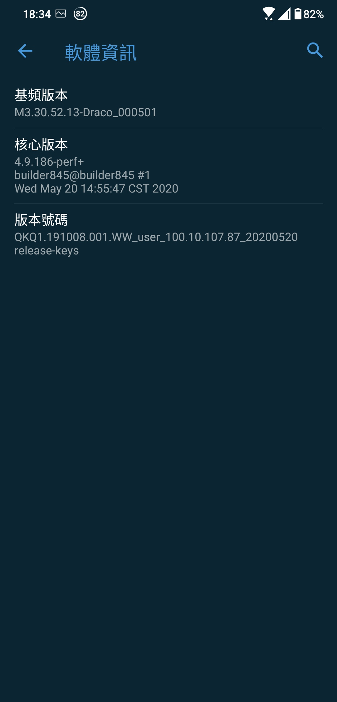 Screenshot_20200629-183500586.jpg