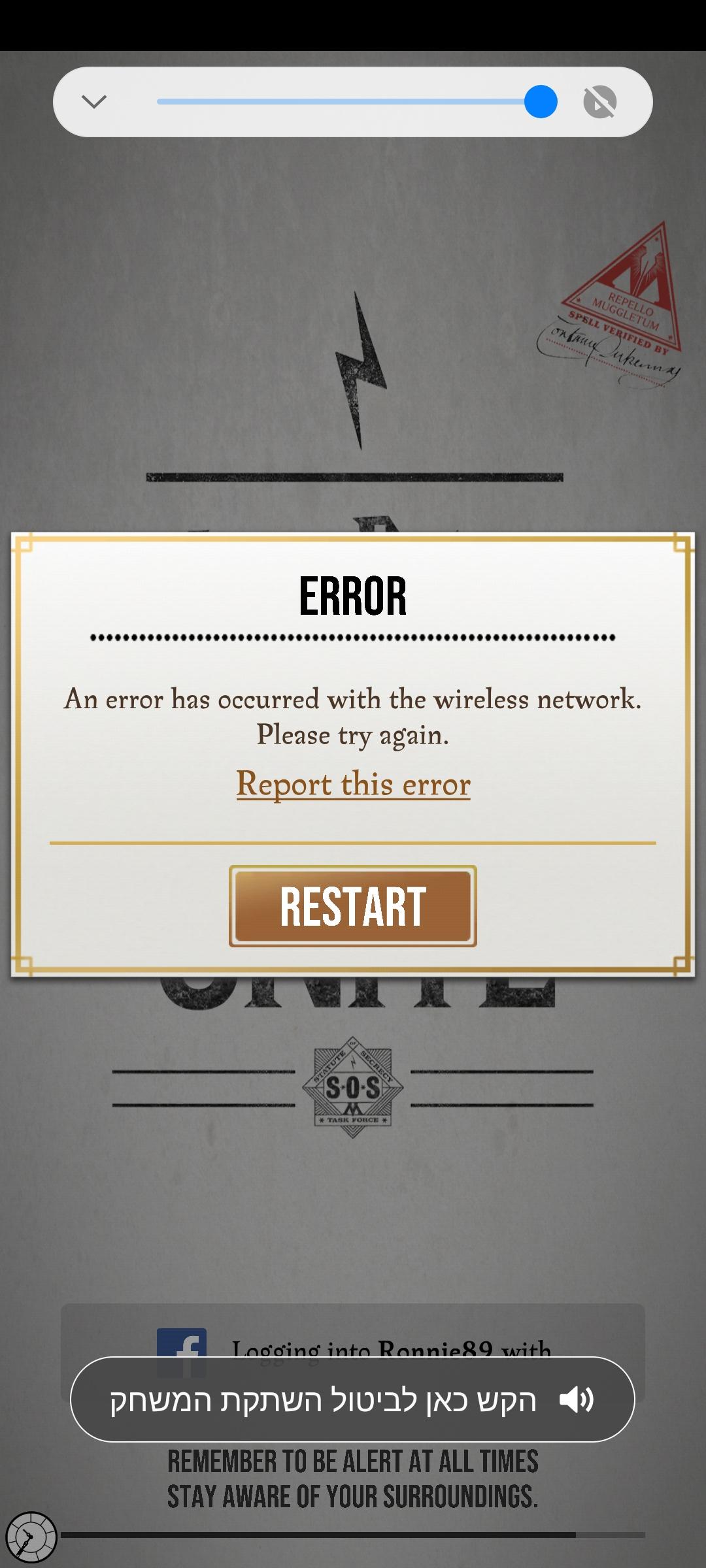 Screenshot_20200928-013838_Wizards Unite.jpg