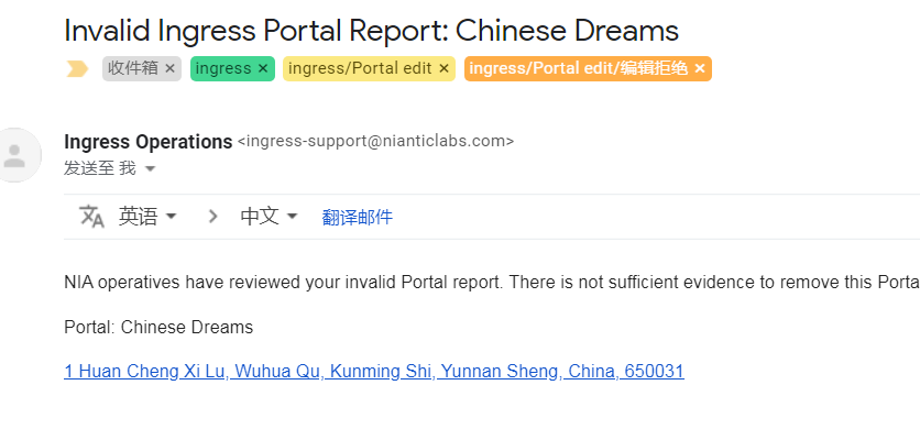 screenshot-mail.google.com-2019.10.08-20_19_24.png