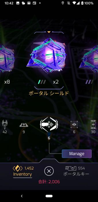 Screenshot_20200216-104245.png