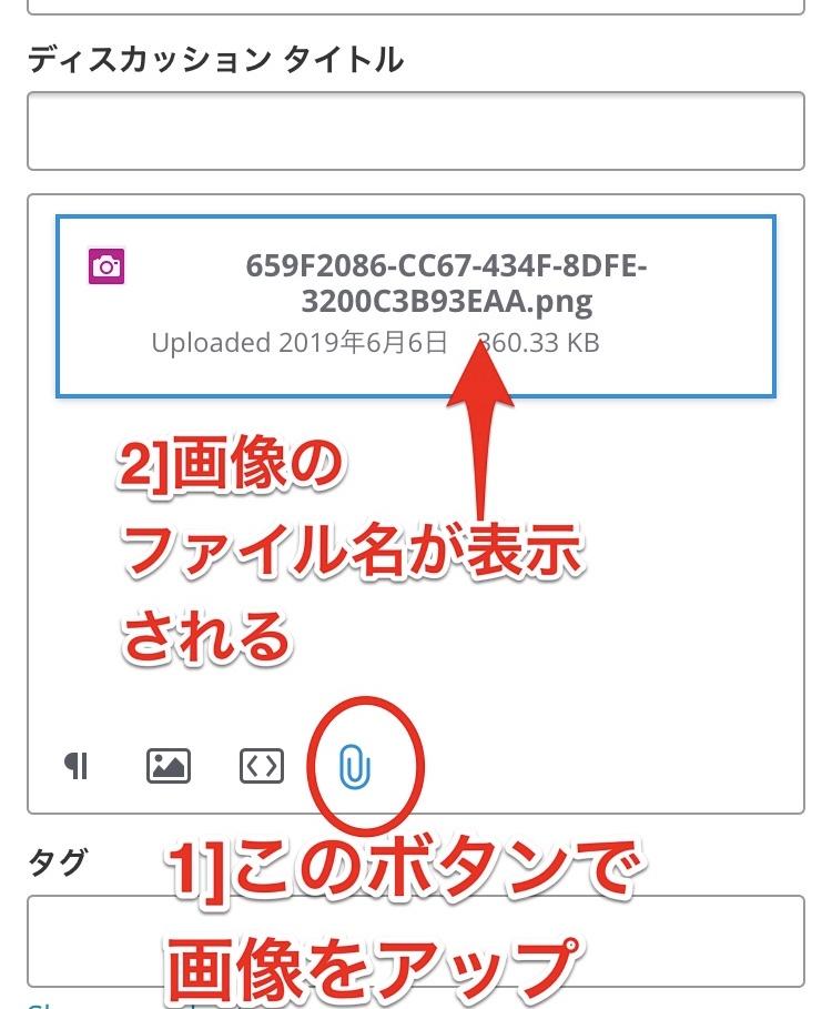 4C182AED-65A0-42FF-A1B0-CFF685FE1AC9.jpeg