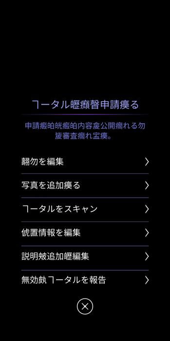 Screenshot_2021-02-27-09-57-52-23.png