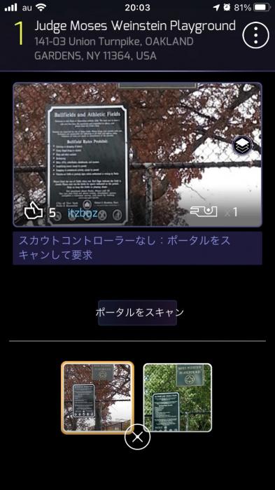FBF64AE1-2DE5-457A-A479-DF4FE5F79886.jpeg