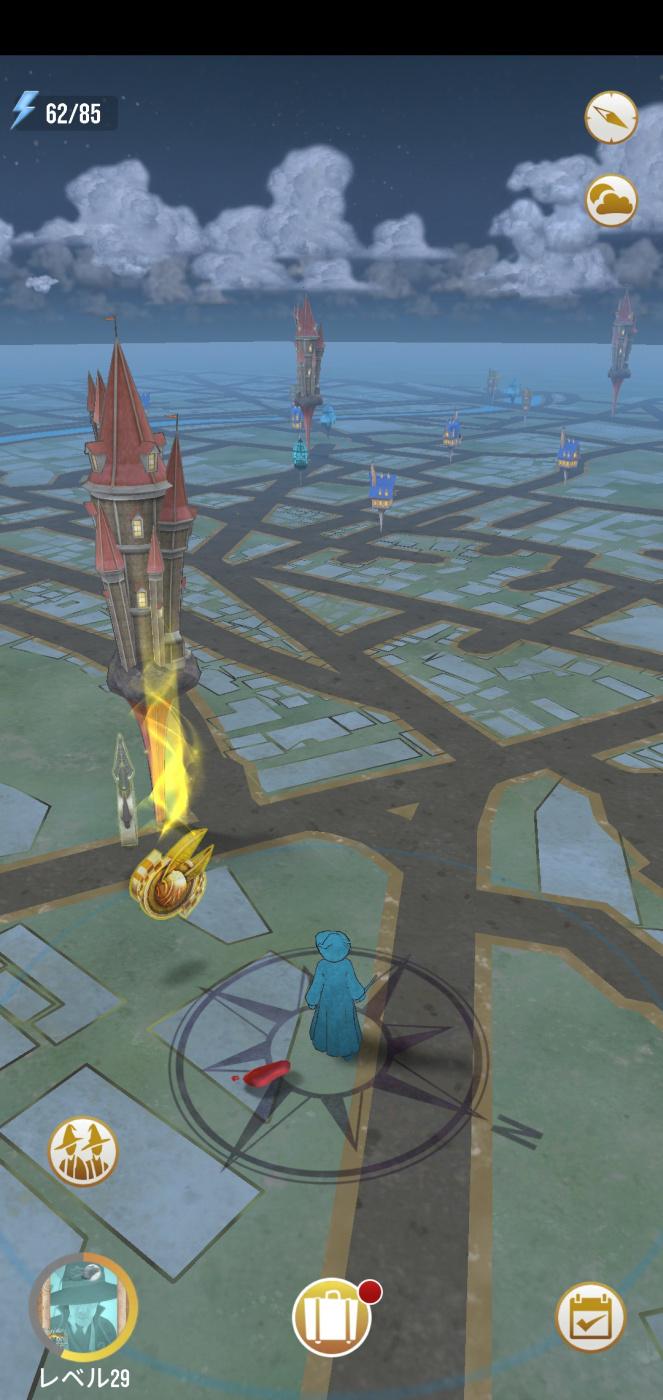 Screenshot_20191016_192243_com.nianticlabs.hpwu.prod.jpg