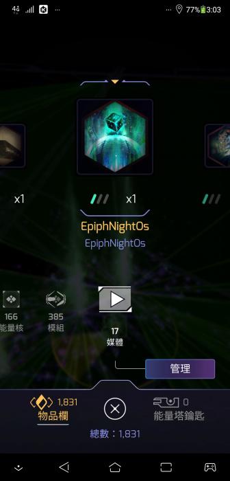 Screenshot_20200319-030323750.jpg